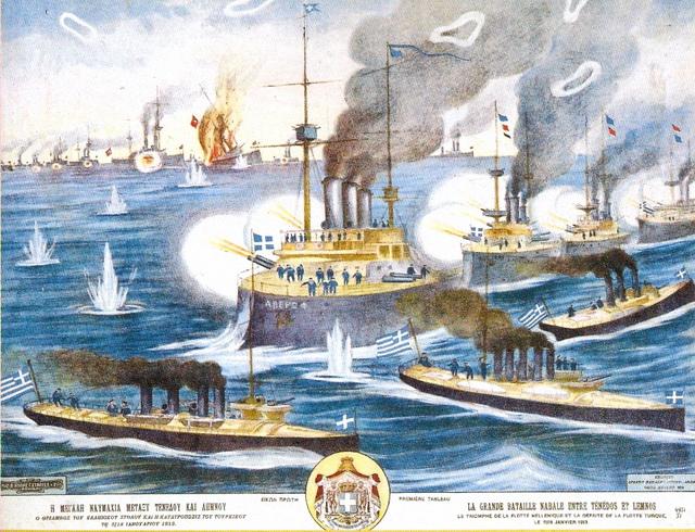 Mondros Deniz Muharebesi - trakyanet